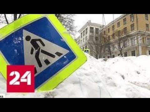 Снегопады и большая вода: к чему готовиться москвичам - Россия 24