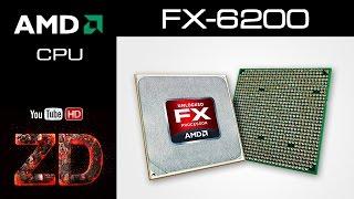 Розпакування процесора CPU AMD FX-6200