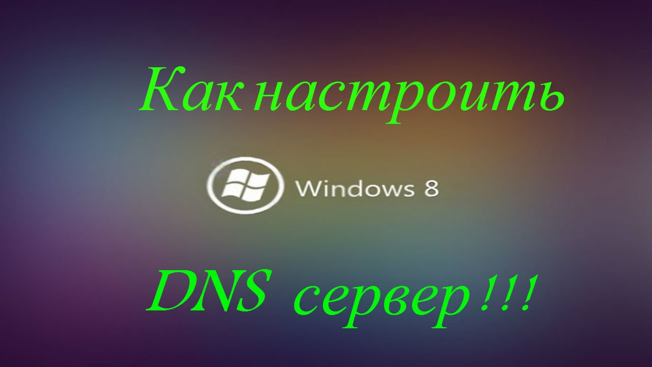 Обзор ноутбука DNS MT50IN1 Intel Core i5 - YouTube