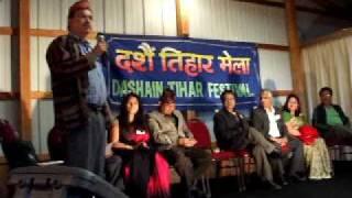 Nepalmother.com Presents Dasain Tihar Mela in USA