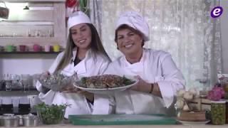 أرزة وبنتا تقدمان طبق مقلوبة باذنجان