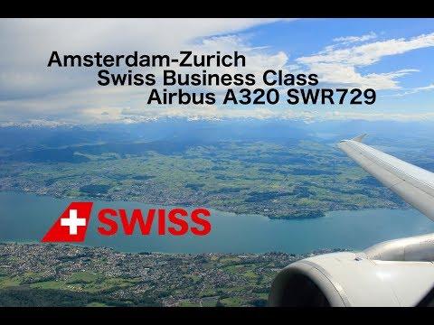 Flight Report: Amsterdam-Zurich Swiss Business Class Airbus A320
