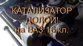 ВАЗ 2110 Эбу М73 - Прошивка на Евро 2 и удаление катализатора