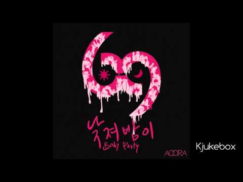 [2014.03.28] AOORA (AA) - Body Party mp3 download