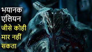 Space Creature Movie Explained | Space Sci Fi Movie Ending Explained | Life Film Hindi Explanation.