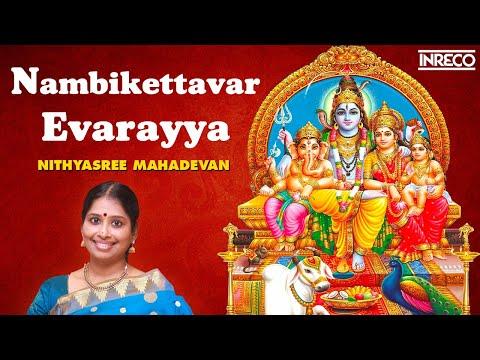 Nambikettavar Evarayya - Golden Marvels