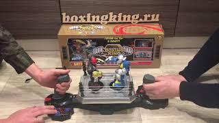 Купити| Ціна| Відгуки| Огляд іграшки BoxingKing(боксинг кінг)