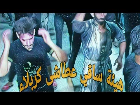 جنون عشاق الحسين هيئة ساقي عطاشى كربلاء في قضاء الدغارة ليلةالعاشر من محرم/لا تنسوالاشتراك في القناة