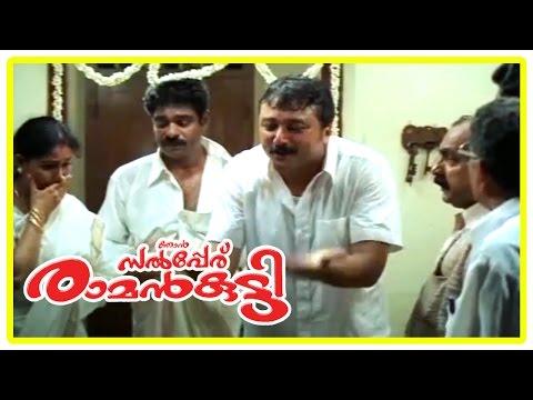 Njan Salperu Ramankutty Malayalam Movie  Jayaram Latest Comedy  Jayaram Comedy