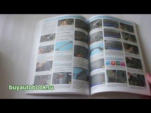 Видео Ремонт и эксплуатация volkswagen
