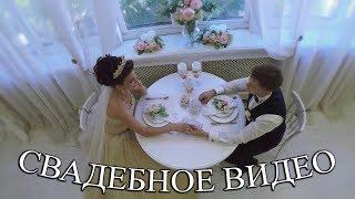 Свадебный фильм  Свадебная видеосъемка Днепр Киев Одесса Запорожье Харьков