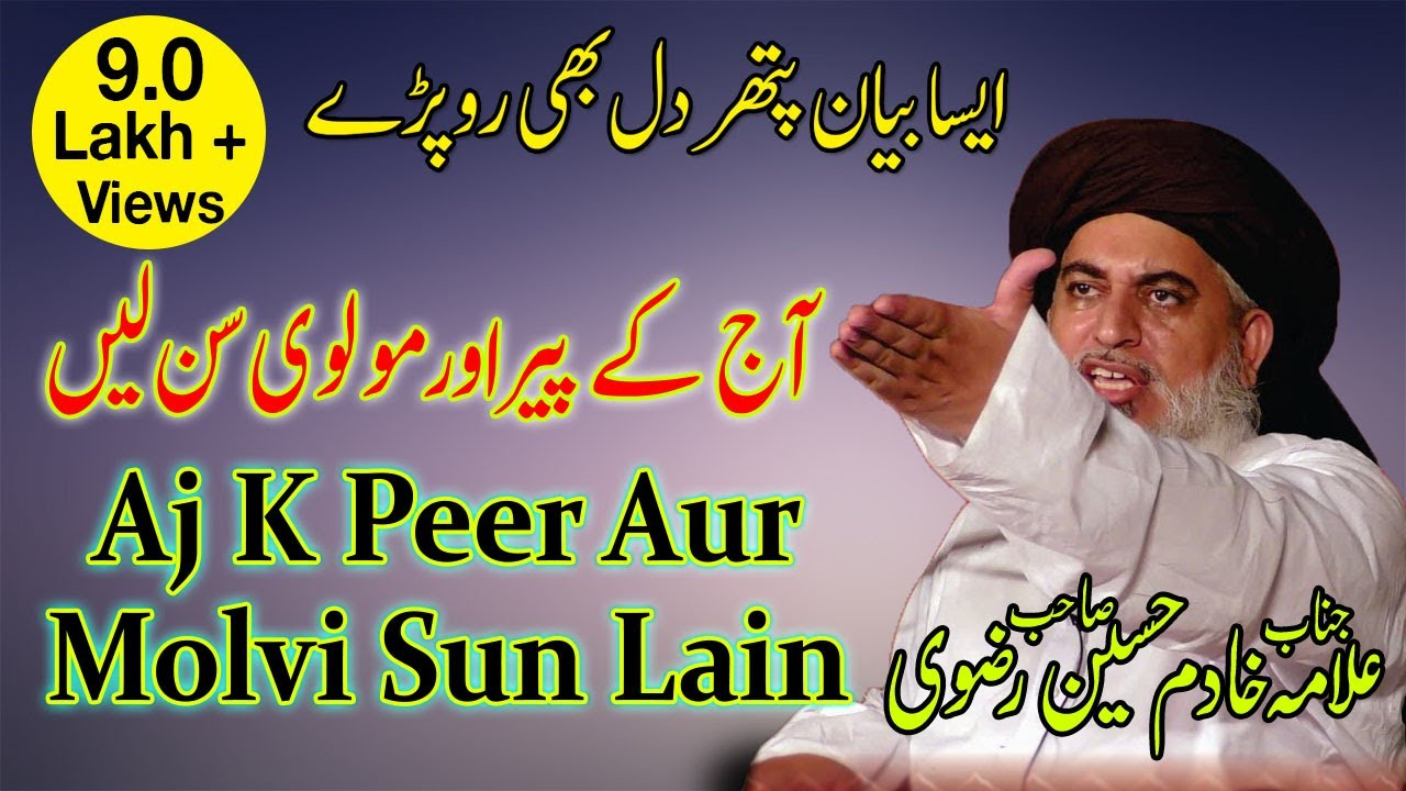 Download Aj K Peer Aur Molvi Sun Lain - Allama Khadim Hussain Rizvi New Bayan 2020 - Ramzan 2020