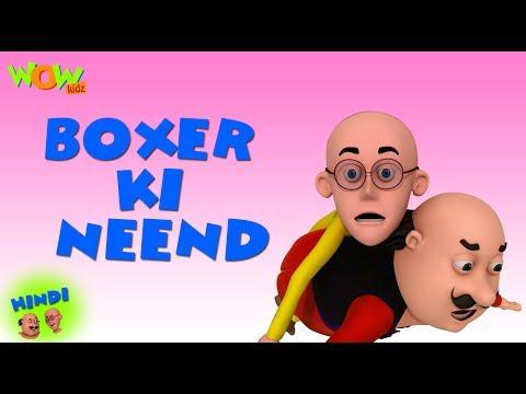 Boxer Ki Neend - Motu Patlu in Hindi - 3D Animation Cartoon for Kids