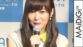 HKT48指原莉乃、「ハロプロ」オーディション書類落ちの過去告白 つんくに詰問 「代々木アニメーション学院パネルディスカッション」3