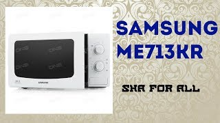микроволновая печь Samsung ME713KR обзор