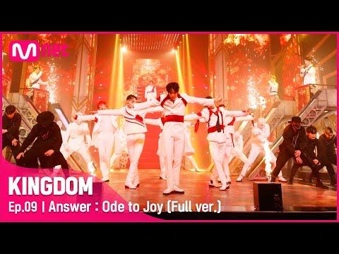 [풀버전] ♬ Answer : Ode to Joy - 에이티즈(ATEEZ) indir