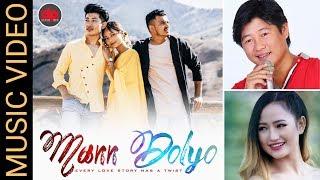 New Nepali Song - MANN DOLYO - Melina Rai & Tara Prakash Limbu    Ft. Prabesh, Alina & Puru