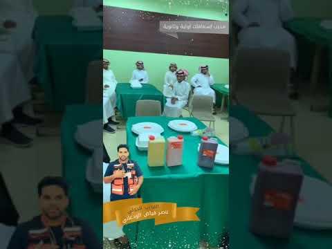 مطعم فراولة فرع الخماسين الشارع العام جوار مطعم الرمنسي توصيل مجانآ ٠٥٥١١٠٠٣٥٣ Youtube