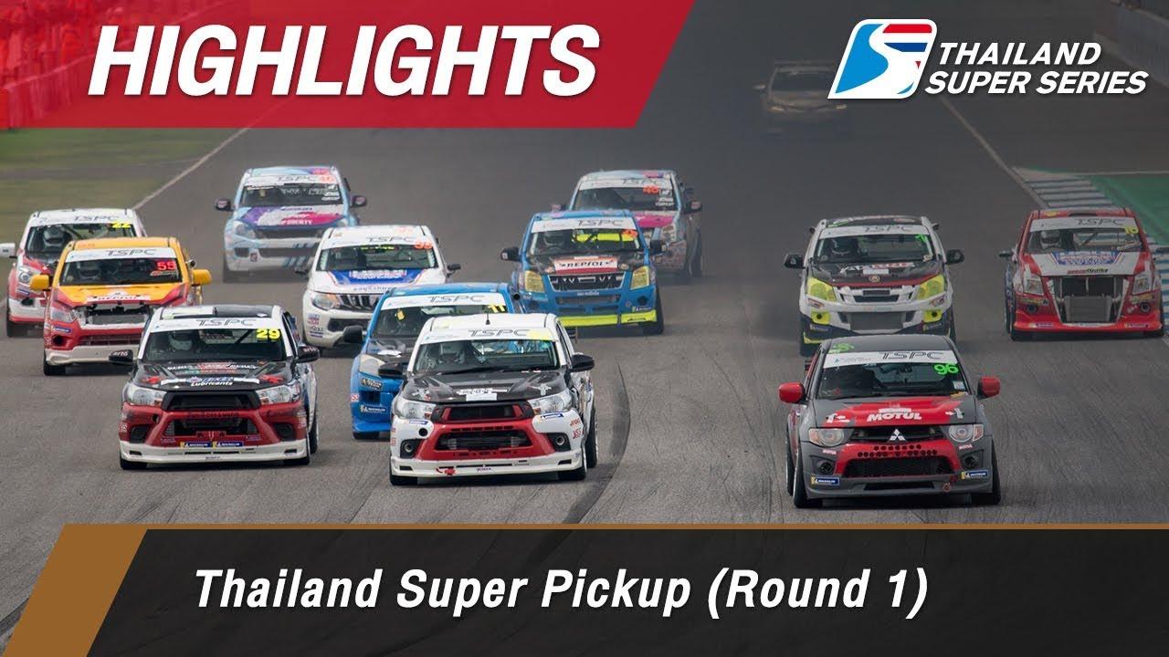 Highlights Thailand Super Pickup (Round 1) : Chang International Circuit, Thailand