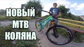 ГДЕ ОН ЗАРАБОТАЛ В 13 ЛЕТ НА ДОРОГОЙ BMX !?