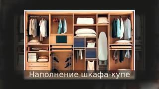 Внутреннее наполнение шкафа купе.Примеры планировки.(Студия мебели Чудо-Шкаф (Москва) изготовит для Вас на заказ шкафы-купе любого размера.,любой планировки,..., 2016-02-02T19:26:28.000Z)