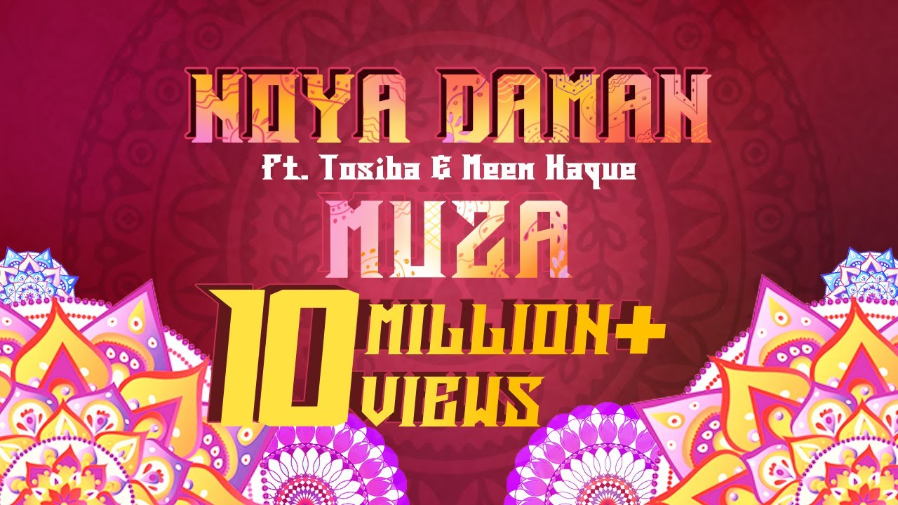 Noya Daman Lyrics (নয়া দামান) Tosiba | Muza | Sylheti
