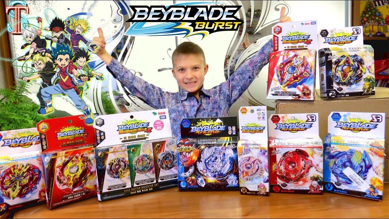 Посылка с БейБлэйд из 1 и 2 сезона Beyblade Burst Супер битва Волтраек Зейтрон и Спрайзен Экскалиус