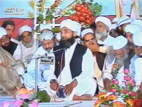 AAQA Hum se Bhool Hoi   (Muhammad Raza SaQib Mustafai)