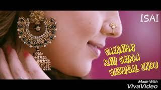 Nannbenda # Oorellam Unnai Kandu # Starring Lady Super Star Nayanthara 😍# Udhayanidhi Stalin