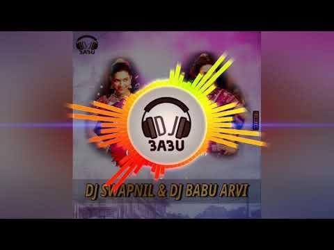 Kawdi Tasha Mix Ft DJ Sambal Trance Mix BHUSHAN Production