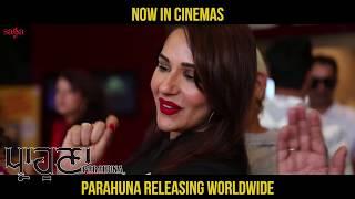 Parahuna Screening | Punjabi Comedy Movie | Running Successfully In Cinemas | Blockbuster Opening