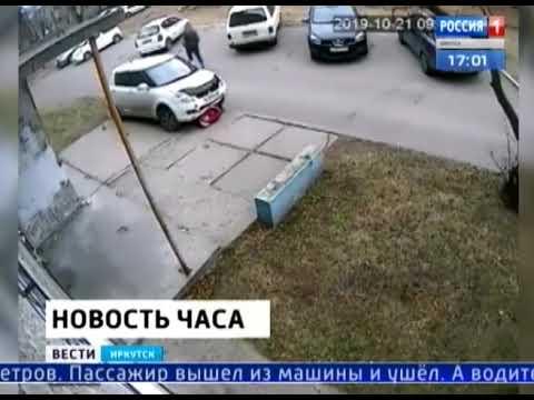 Сбил пенсионерку и скрылся с места аварии водитель «Сузуки» в Ангарске