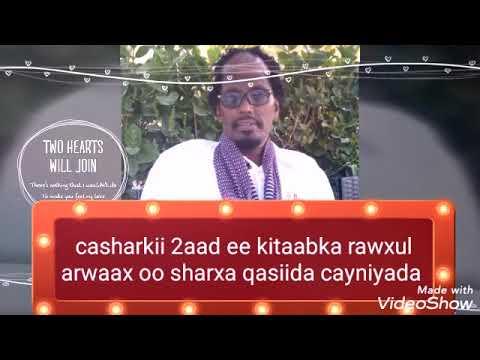 Casharkii2aad Ee Kitaabka Raw Xul Arwaax Fii Sharxil Cayniyah Fadiilatu Sh Siciid Axamed Faarax
