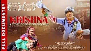 'KRISHNA'   FULL DOCUMENTARY   DIRECTED/PRODUCED BY : SANJOK BASYAL(SURAJ)