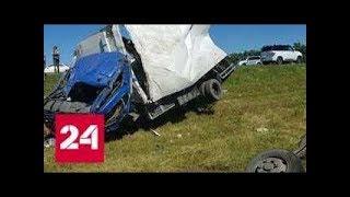 Смотреть видео Девушка  вытолкнула  с алтайской трассы две машины и уехала с места ДТП   Россия 24   YouTube онлайн