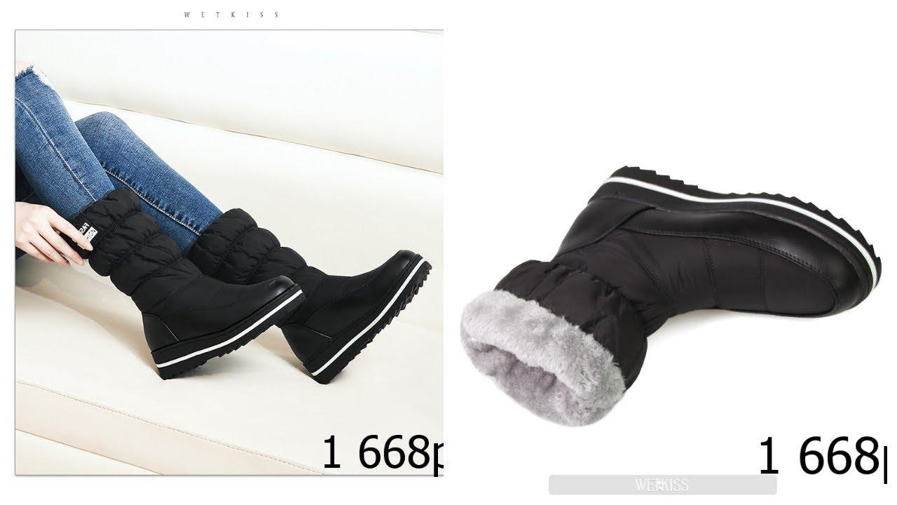 Бесплатная доставка по украине!. Более 340 моделей женских туфель в наличии. Цена от 180 грн. Отправляем без предоплаты. ☎ (095) 0-9000-68, ( 068) 0-9000-68.