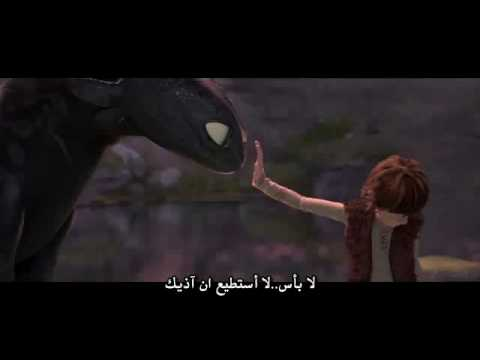 watch how to train your dragon english subtitles