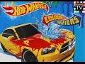 Hot Wheels Color Shifters машинка ХотВилс меняет цвет в воде mp3