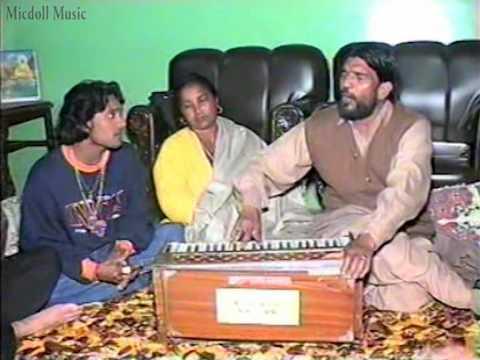 Ustad Puran Shahkoti ji & Master Saleem-Haal Da Mehram Tu