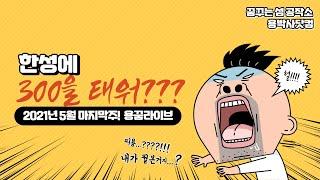 [1부]루머&뉴스: 파나소닉 GH5mII, GH…