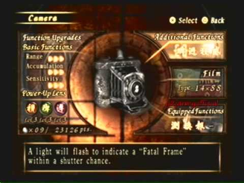 Fatal Frame 2 Crimson Butterfly Walkthrough Part 12 - YouTube