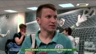 Руслан Ротань: Команда не вылетела – вылетел президент клуба