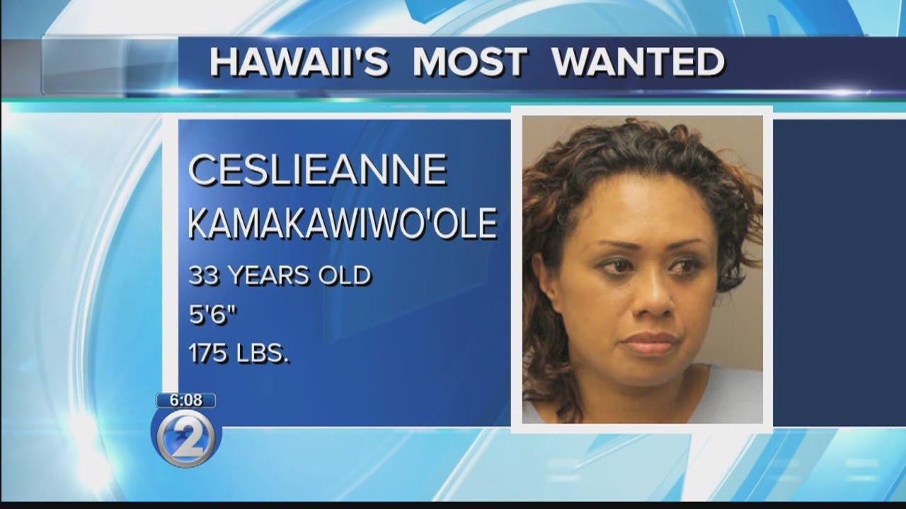 Hawaii News Now >> Hawaii's Most Wanted: Ceslieanne Kamakawiwoole - YouTube