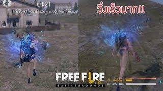 Free Fire🔫#94 - มาแบบเสียงแหบ (โหมดคนคลั่ง)