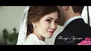 Брутальный жених и нежная невеста. Адыгская свадьба Тимура и Зулифы