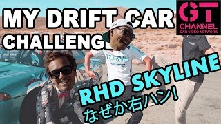 video thumbnail of JDM R32 Skyline - My Drift Car Challenge  Eps.1 Hot Version Tribute