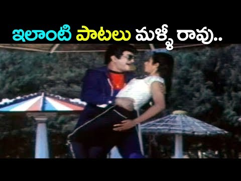 Old is Gold Collection Telugu Songs | Volga Videos