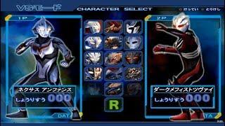 Ultraman Nexus All Characters [PS2]