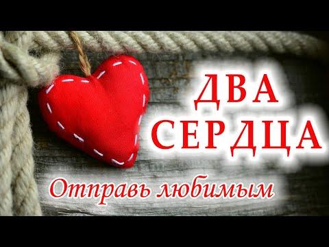 💖ПОЖЕЛАНИЕ МОЛОДОЙ СЕМЬЕ. АВТОРСКИЙ СТИХ .КРАСИВОЕ ПОЗДРАВЛЕНИЕ В ДЕНЬ СВАДЬБЫ. ОТПРАВЬ ЛЮБИМЫМ.