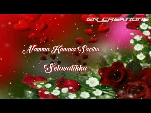Tamil WhatsApp status lyrics || Kothani kannala song || chandi veeran